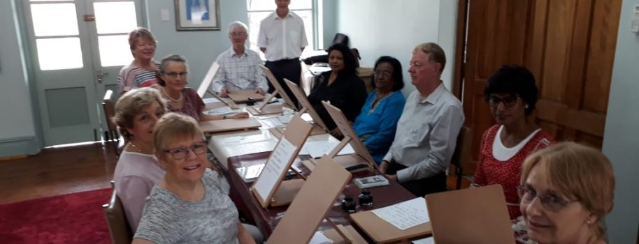 Durban School Sanskrit Study Group's Last Meeting of 2018