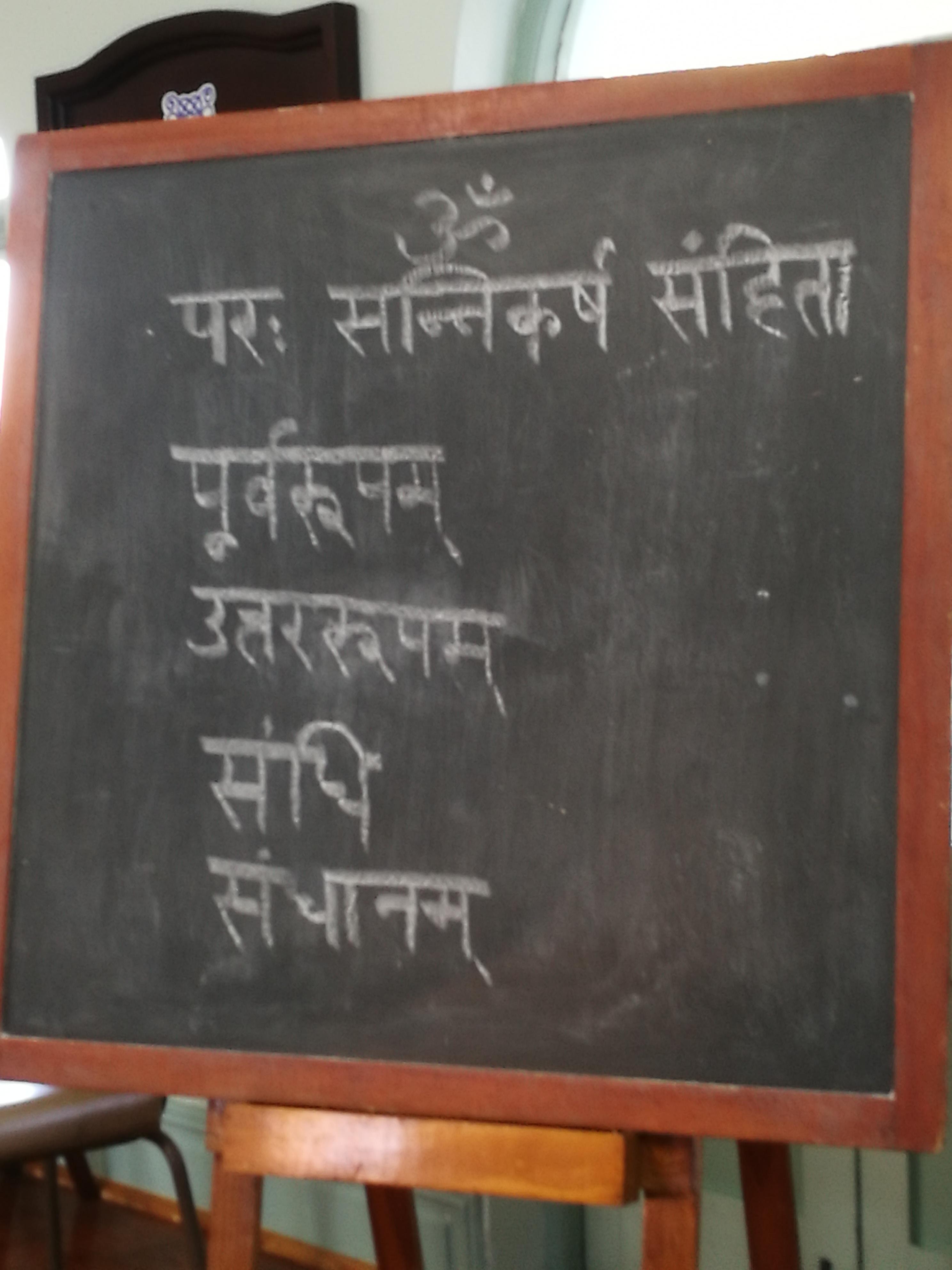 Students at the Durban School Enjoy Learning Sanskrit
